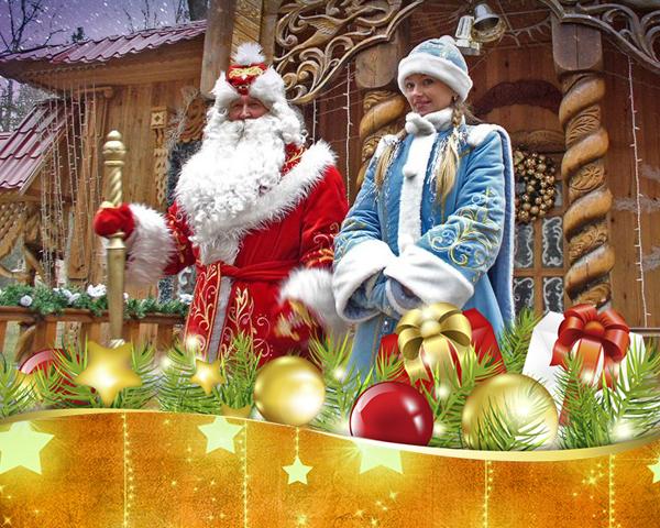 Беловежская пуща и Поместье Деда Мороза {type}