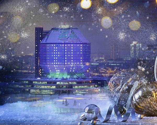 Новый год 2022 в Минске 3 дня {type}