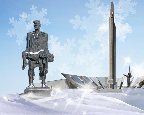 World War II Memorial Khatyn {type}