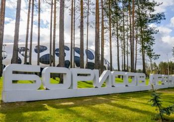 Спортивный туризм в Беларуси