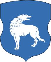 Герб города Волковыск