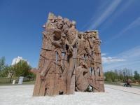 Мемориальный комплекс «Тростенец»