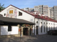 Здание Иешивы