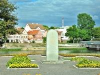 Минское замчище