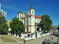 Петропавловская (Екатерининская) церковь