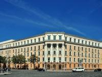 Белорусская государственная академия искусств
