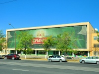 Пивоваренный завод Криница