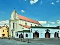 Комплекс зданий монастыря бернардинцев