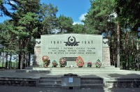 Мемориал на месте концлагеря «Масюковщина»