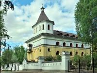 Свято-Елизаветинский женский монастырь