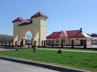 Центр экологического туризма Станьково