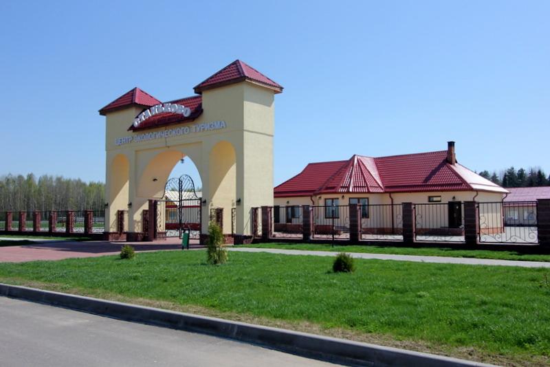 День учителя в Станьково