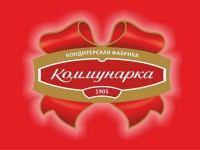 Кондитерская фабрика «Коммунарка»