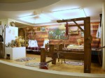 Музей