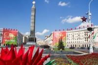 Майские праздники 2018 в Минске