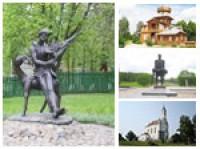 Витебск – Здравнево – Хатынь – Минск – Заславль (3 дня)