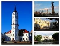 Могилев - Буйничи – Гомель (2 дня)