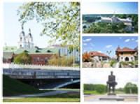Минск - Хатынь - Гродно - Коробчицы (3 дня)