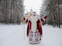 Новогодние каникулы 5 дней