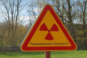 Belarusian Chernobyl tour