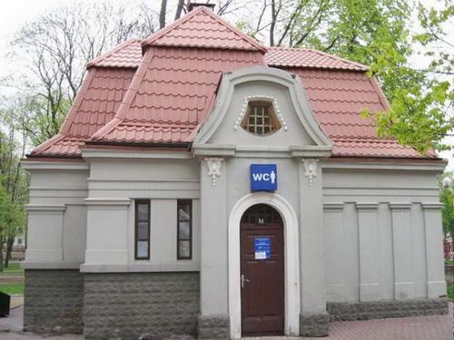 Центральный сквер
