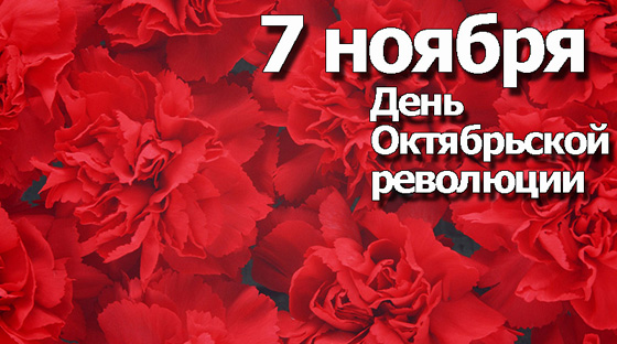 Праздничные дни в Беларуси