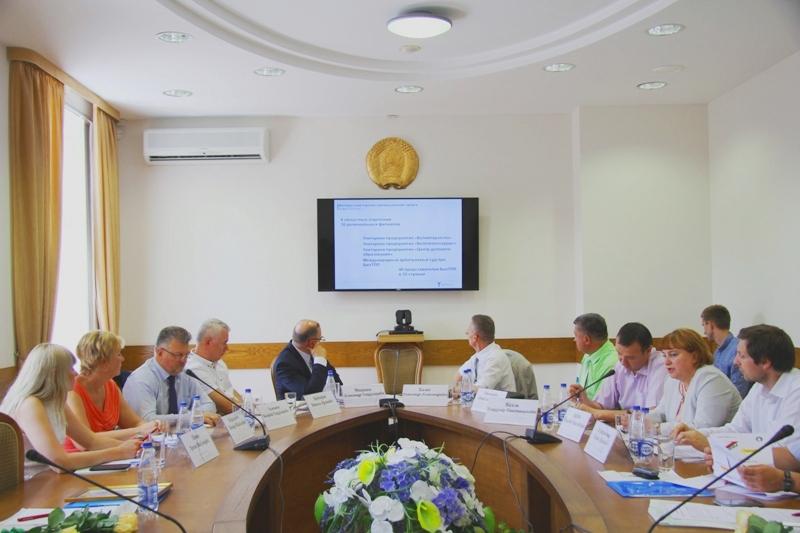 Организация встреч, проводов